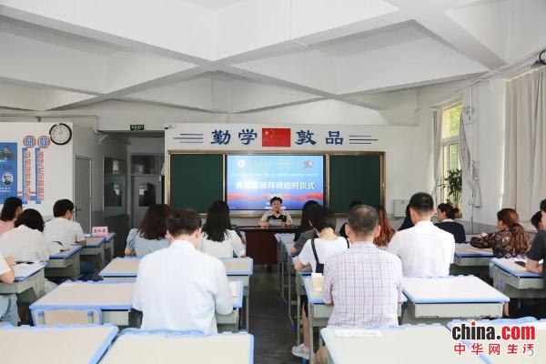 """烟台十中认真开展""""青蓝工程""""青年教师拜师结对活动"""