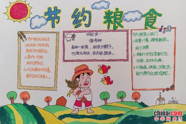 """烟台芝罘区支农里小学:""""低碳生活,绿建未来"""""""