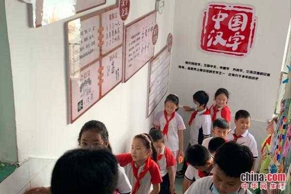 烟台芝罘区潇翔小学:普通话诵百年伟业 规范字写时代新篇