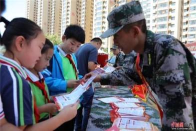 山西平遥:深入开展国防教育 增强全民国防意识