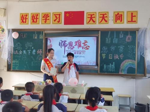 """""""特别的爱给特别的你""""——赣州银行安远支行开展感恩教师节主题活动"""