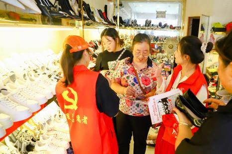 彭州市通济蓝天小学党支部开展99公益志愿服务活动