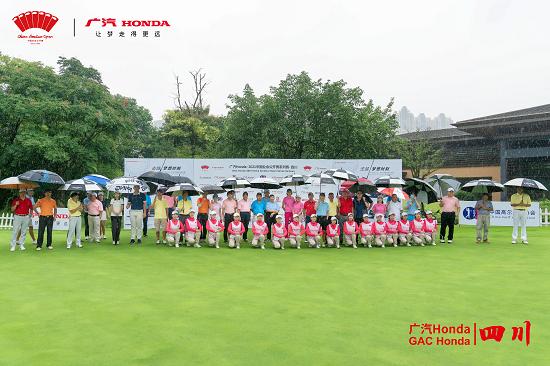 广汽Honda·2021中国业余公开赛系列赛· 四川雨中开幕 成都保利难度加大 挑战国内业余精英