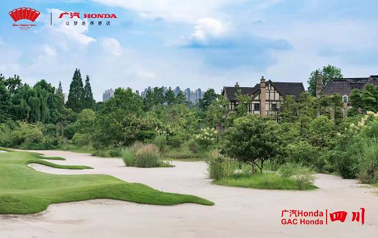 广汽Honda・2021中国业余公开赛系列赛・ 四川雨中开幕 成都保利难度加大 挑战国内业余精英