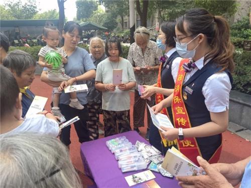 中国光大银行苏州分行下沉村镇社区开展金融知识普及活动  助力乡村振兴