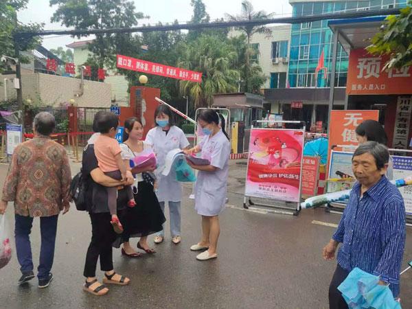 仁寿县第二人民医院开展预防出生缺陷日宣传活动