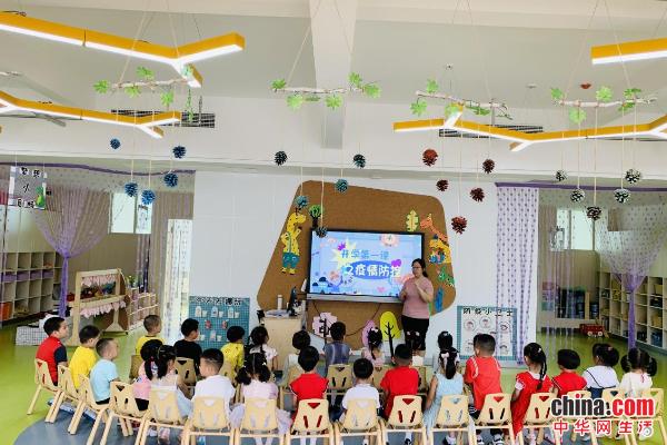"""烟台莱山区第二实验幼儿园:""""新""""开始,""""心""""守护"""