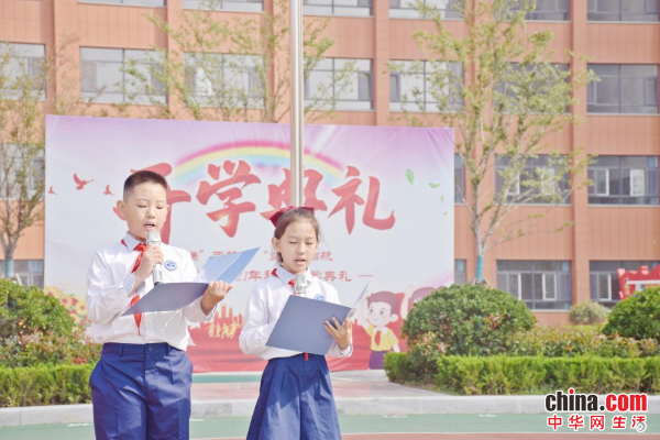 """烟台开发区谦益小学:""""谦""""手梦想,""""益""""起启航"""