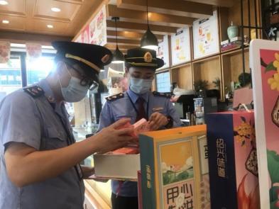 绍兴市越城区开展节前月饼市场专项检查