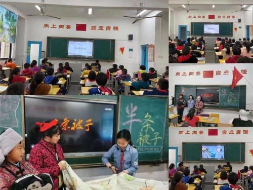 """益阳市赫山区沧水铺镇中心学校落实""""双减""""促效区域优质教育生态"""