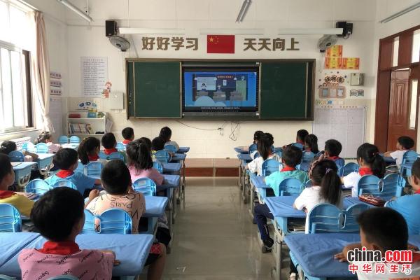 烟台高新区第二实验小学:网络同心,文明同行