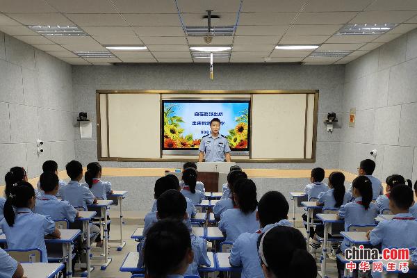 珍爱生命 远离毒品——烟台芝罘区新海阳小学举行禁毒安全知识讲座