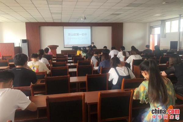 烟台莱山区第一初级中学召开新学期班主任工作会议