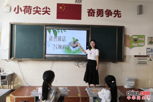 烟台高新区第三实验小学:说好普通话,迈进新时代