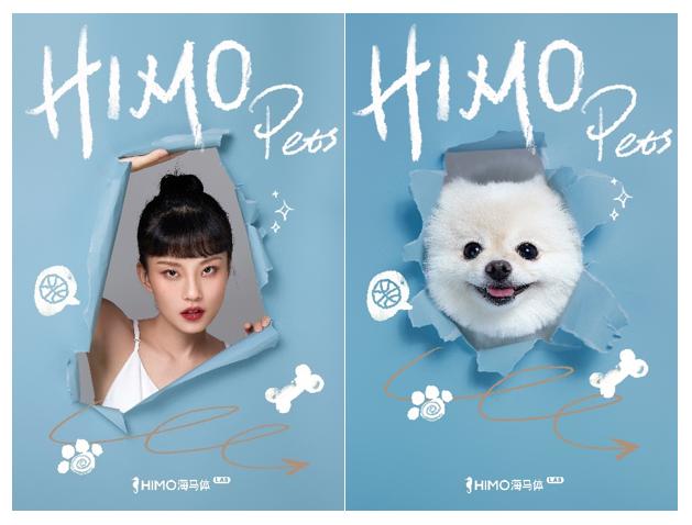 海马体宠物友好店落地上海 人宠精致生活方式新选择