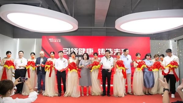 深圳市圣通生物科技公司联合实验室正式揭幕
