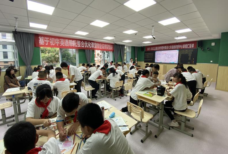 彭州市初中英语七年级教研暨中心联组汇报课在南部新城学校召开