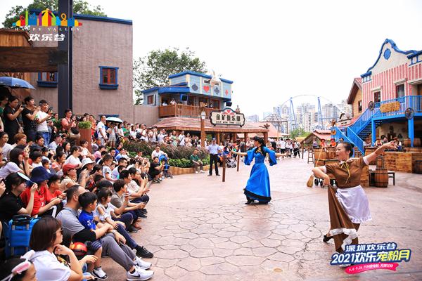 """深圳欢乐谷探索""""文化+""""新模式 打造多元文化主题乐园"""