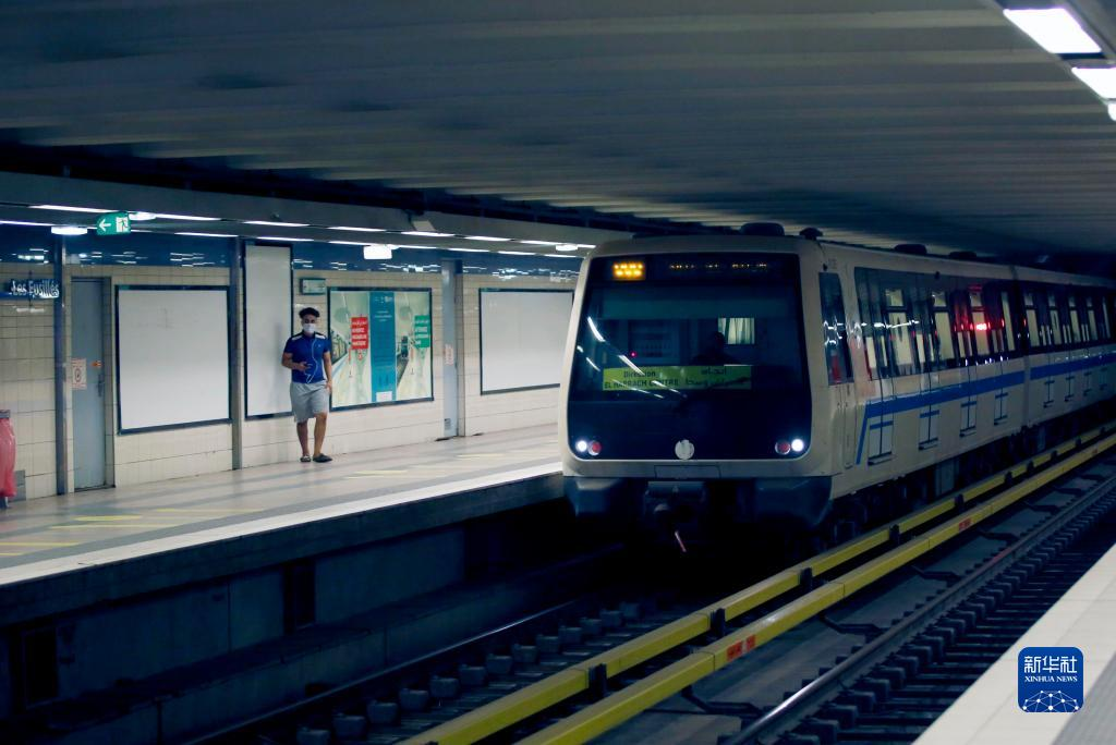 阿尔及尔地铁恢复运营