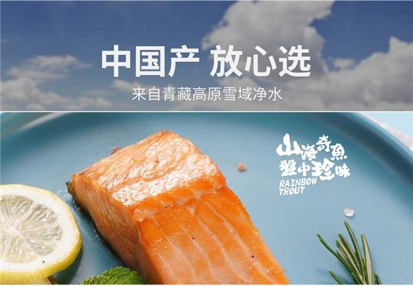 强强联合、跨界共赢——京东生鲜&龙羊峡签署战略合作协议