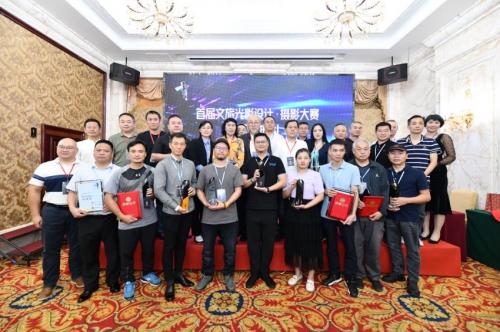2021中国首届文旅光影摄影大赛颁奖典礼在广州举行