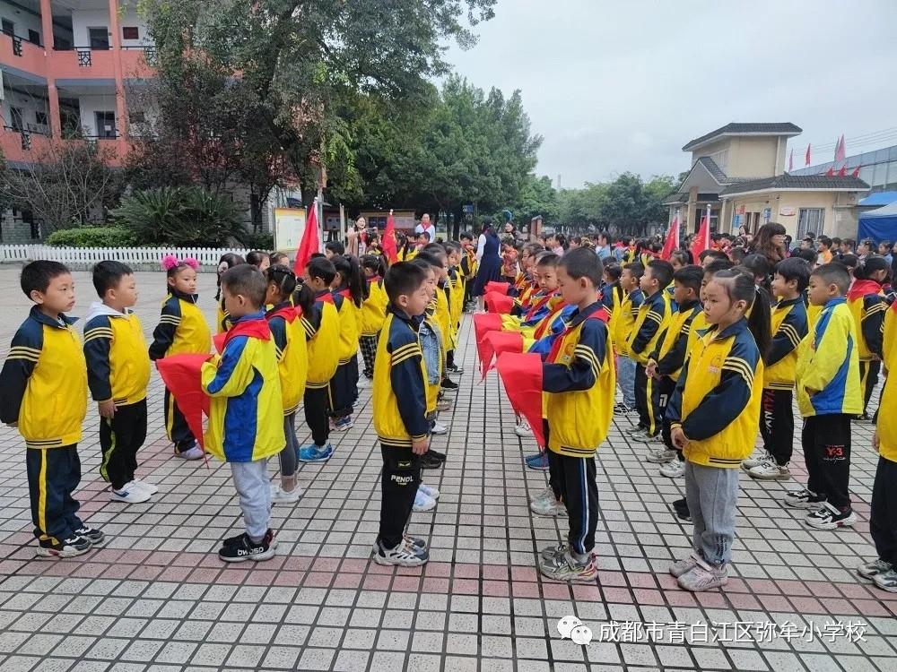 青白江区弥牟小学举行少先队入队仪式