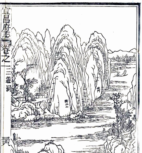 坝上第一村牛扎坪与大禹断江的传说