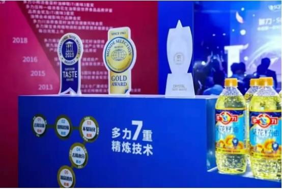 中国第一座油脂博物馆建成,多力食用油有幸作为展品展示