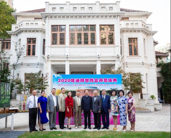 2020年迪拜世博会开幕庆典 中国风家谱旗袍型酒再获殊荣
