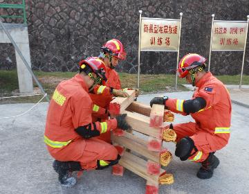 地震救援培训结业