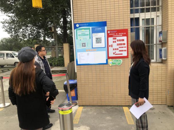 彭州市第二责任区督学到庆兴神钢小学进行经常性督导检查