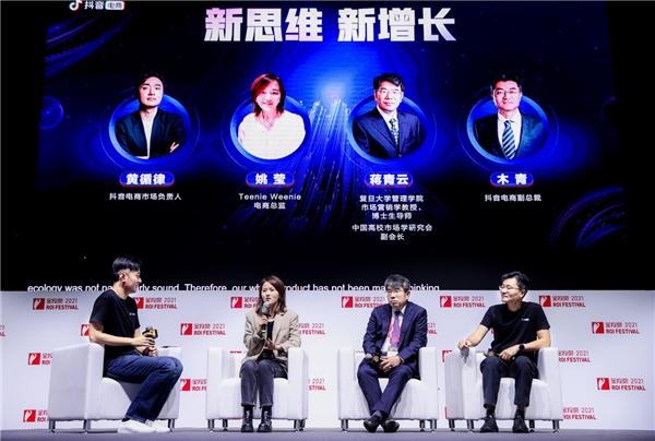 抖音电商与金投赏联合赛道获奖名单揭晓,新思维助力品牌新增长