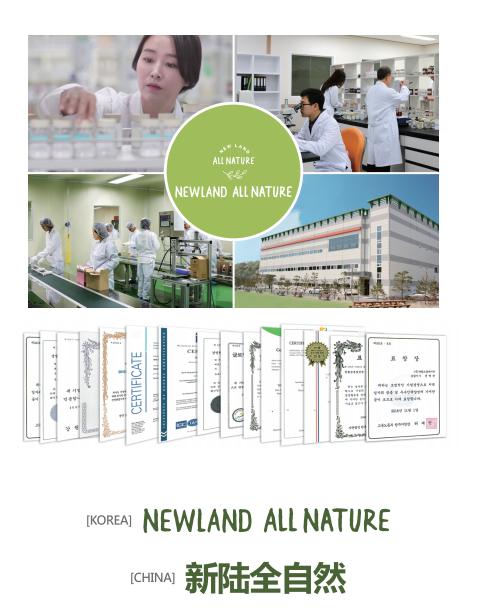 乐天购物节三次售罄,韩国新陆全自然力求完美追求极致