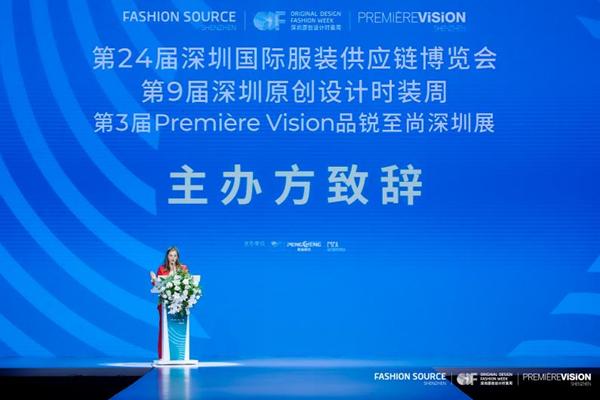 Fashion Source2021秋季展盛大开幕