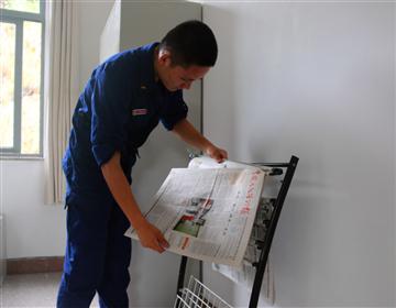 三明市森林消防支队泰宁大队扎实开展读《应急管理报》活动