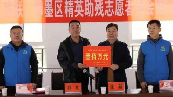 即墨残联精英会跨省驰援甘肃漳县 捐赠100余万元爱心物品传递爱的火种