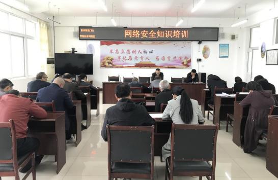彭州市龙门山学校开展2021年网络安全宣传周系列活动