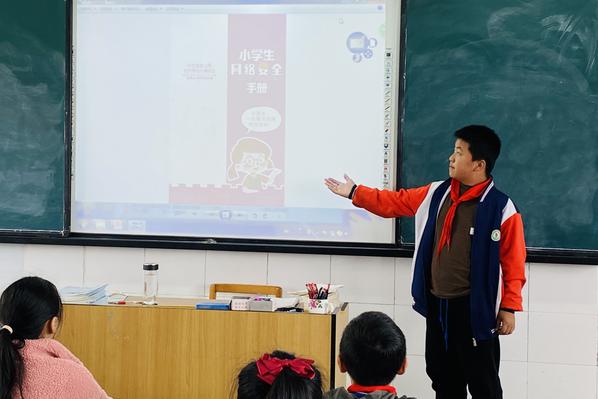 网络安全自护  共享文明网络——彭州市东城小学开展2021年网络宣传周活动