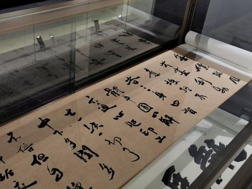 万象在旁——畅世博书法作品展在上海朵云轩艺术术馆举办