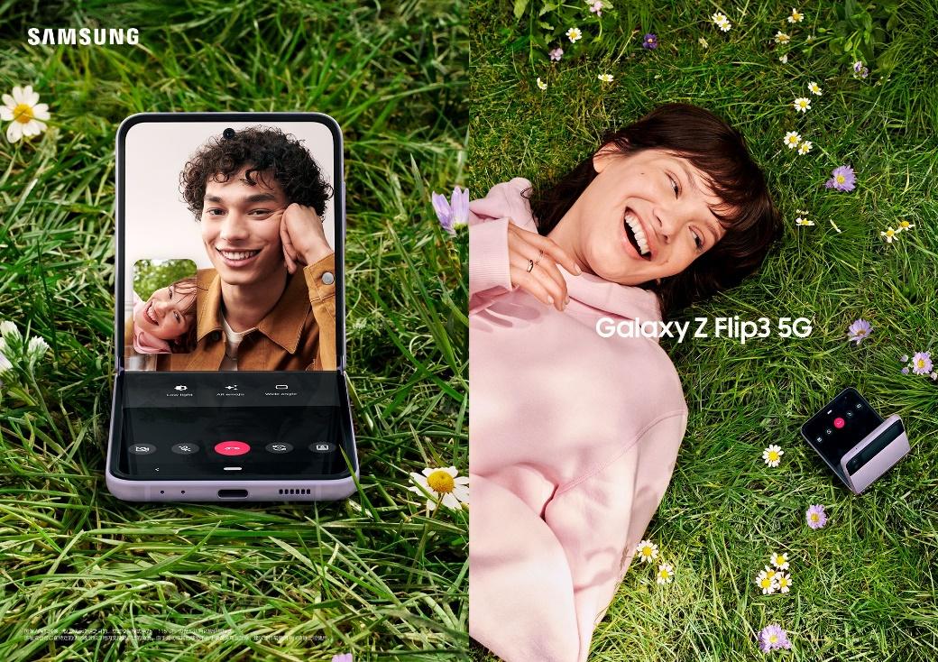 折叠屏行业先锋 三星Galaxy Z Flip3 5G颜值实力强出新高度