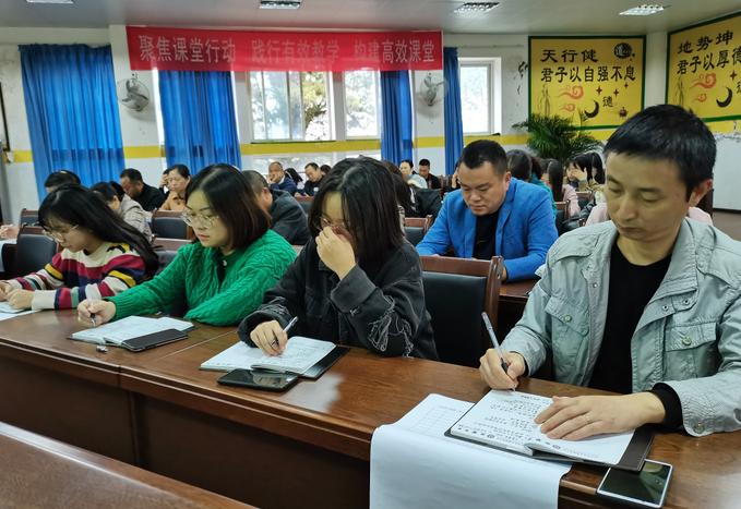 彭州市升平小学开展2021年国家网络安全宣传周活动