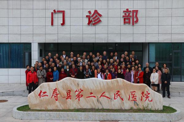 眉山市仁寿县第二人民医院举办重阳节敬老活动