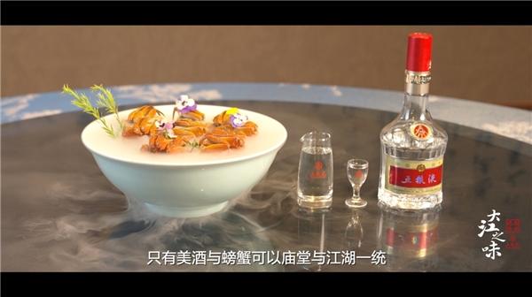 数不尽的名士与名菜,都在纪录片《大江之味·吴越篇》