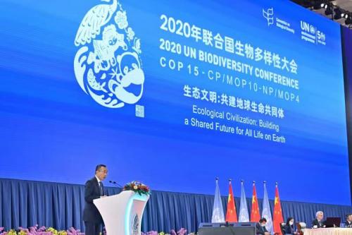蒙牛卢敏放COP15高级别会议发言 全球合作共创低碳可持续发展