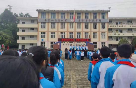 彭州市丰乐学校开展网络安全宣传工作