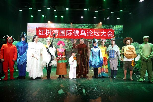 深圳原创精品儿童舞台剧《亲亲红树林》贺岁福田首演