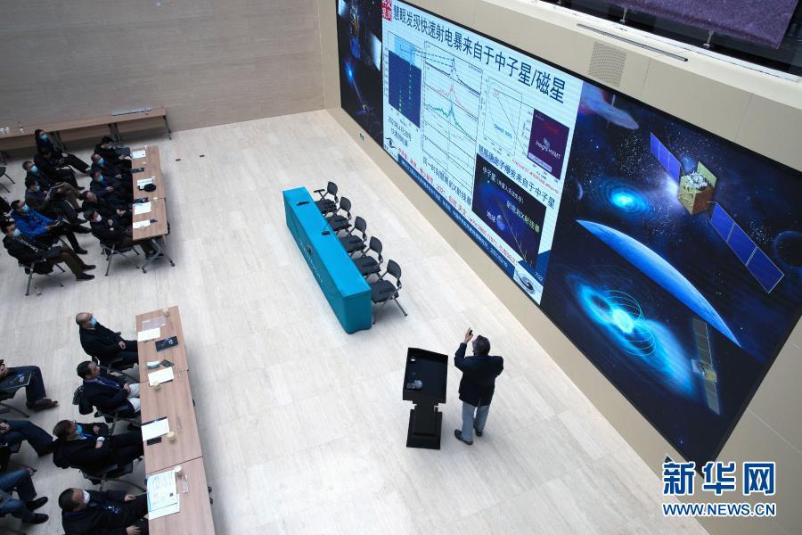 创新发展之科技中国