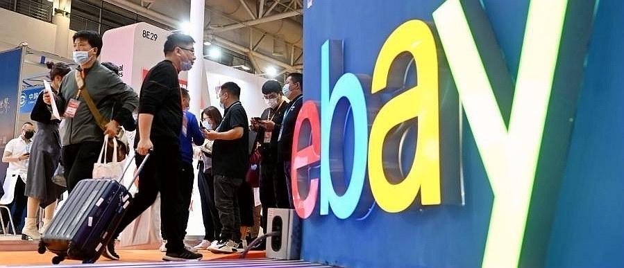 首届中国跨境电商交易会在福建举行