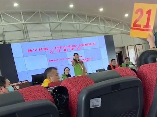 最新消息:湖南新宁二中小卖部320万元招租终止