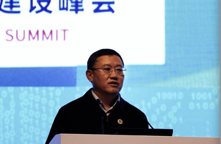 第四届数字中国建设峰会数字生态分论坛在福州举办